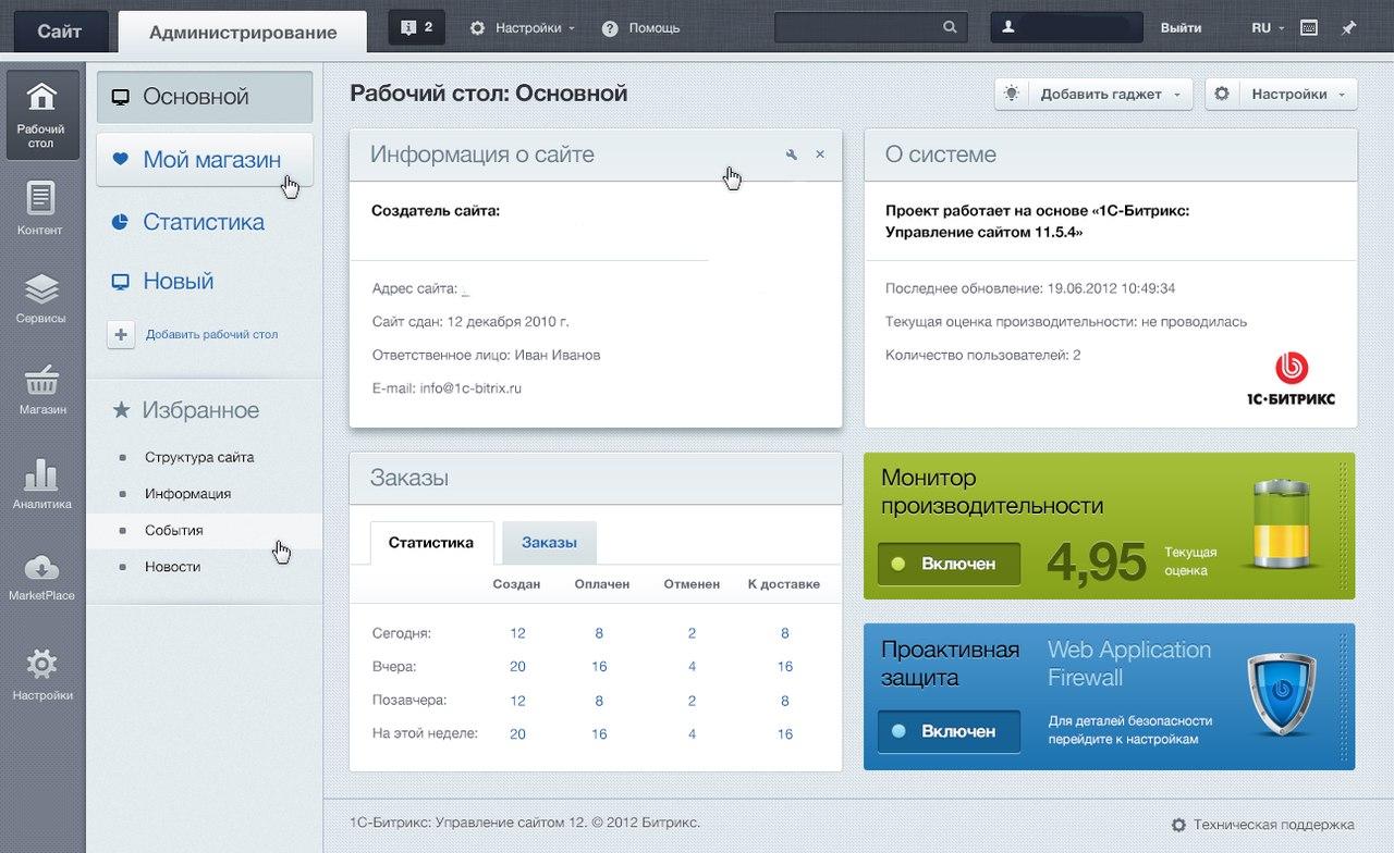 бесплатные хостинги для создания серверов майнкрафт