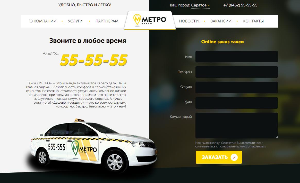 Пример создания сайта на ImageCMS