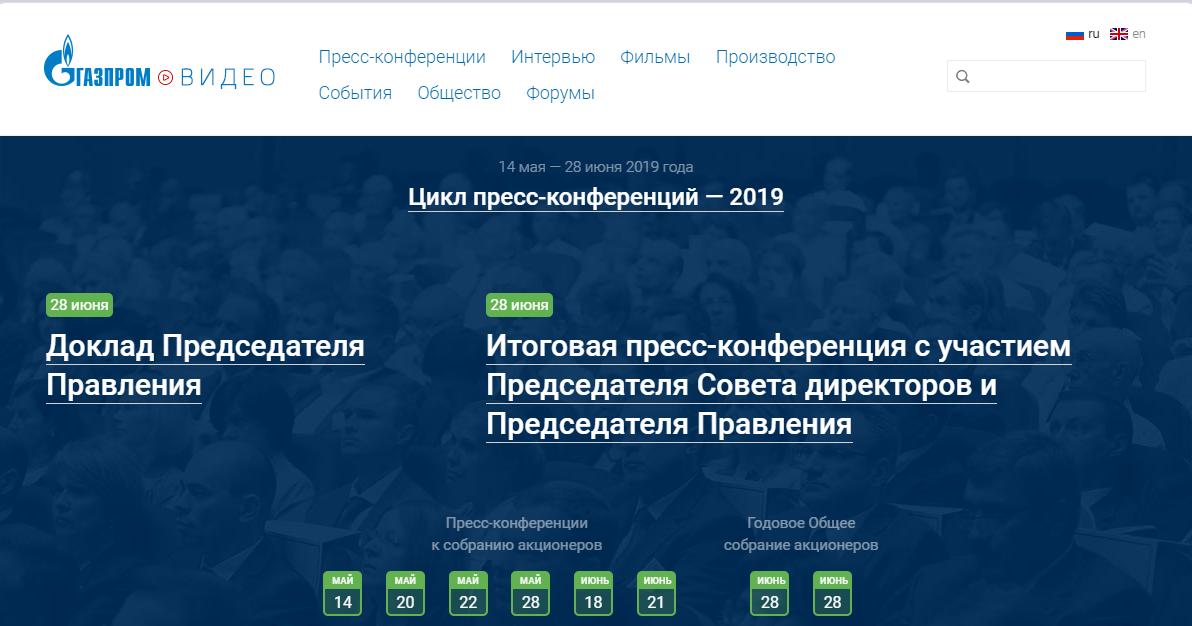 Пример сайта на TYPO3 в Мурманске